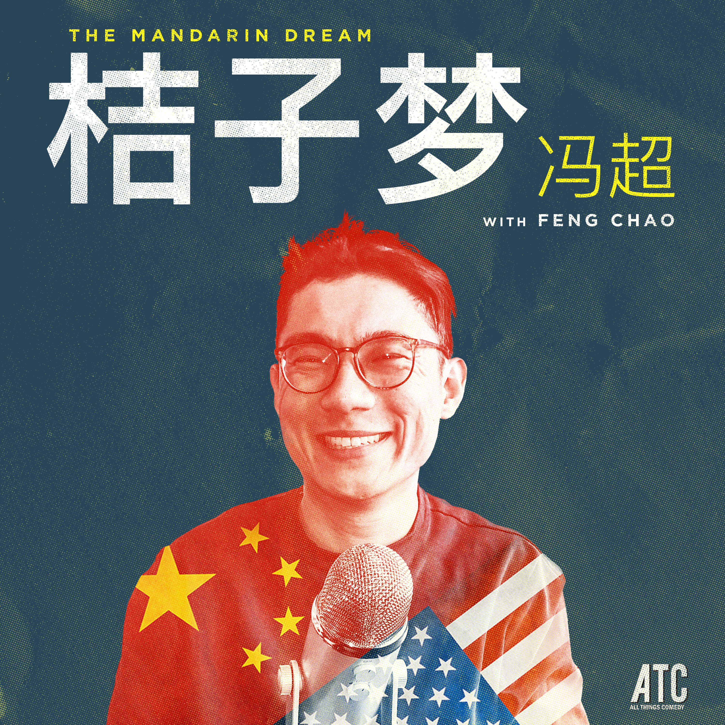 Album Artwork for Mandarin Dream